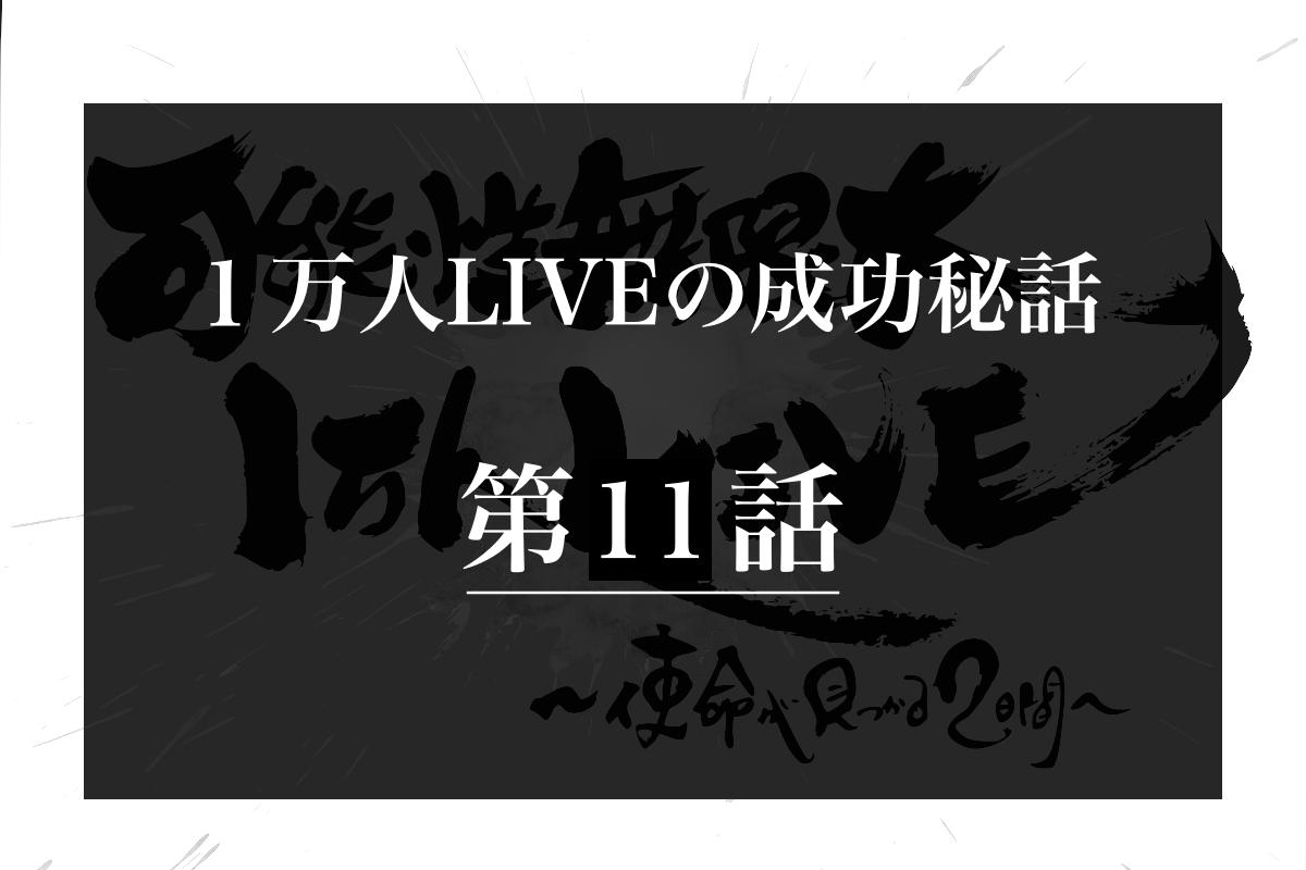seikouhiwa_11