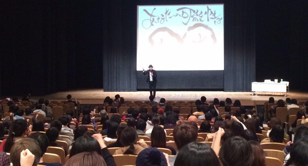可能性無限大live_京都造形大学での講演の様子
