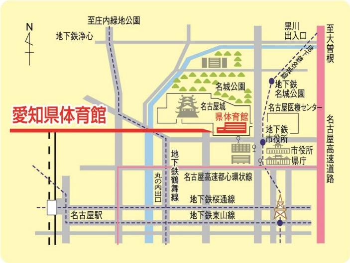 愛知県体育館アクセスマップ